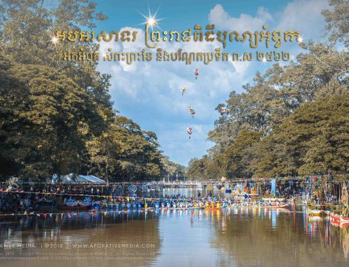 Cambodia, Siem Reap, Angkor Wat Celebrate Water Festival and Full Moon Offering 2018