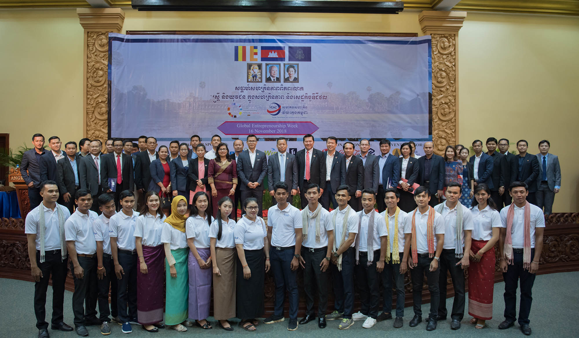 Global Entrepreneur week (GEW) in Siem Reap