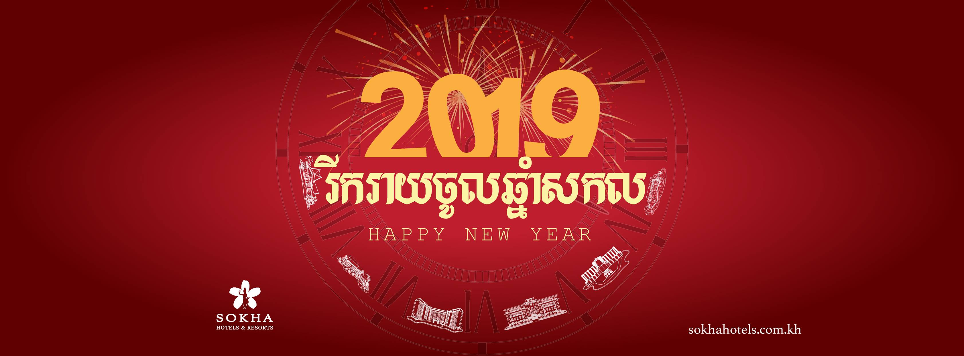 sokha siem reap new year 2019