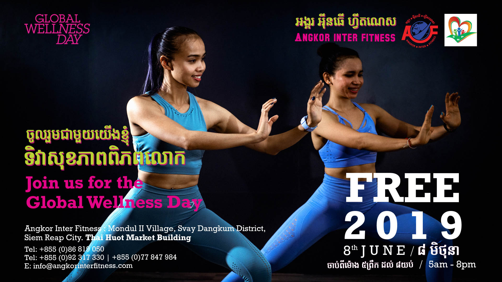 Global Wellness Day 2019 in Siem Reap