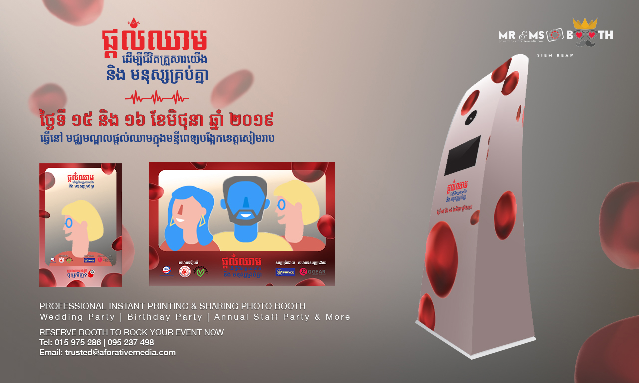 Photo Booth Blood donation 2019